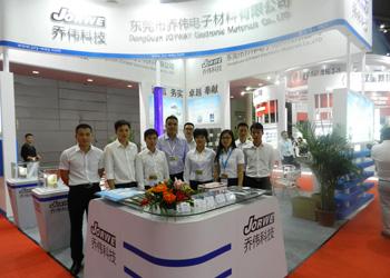 2015年11月深圳展会员工合照
