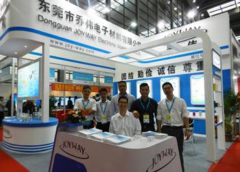2014年11月深圳展会员工风采