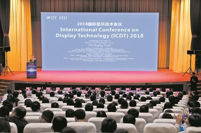 中国显示产业迅猛发展 2019产能或成全球第一