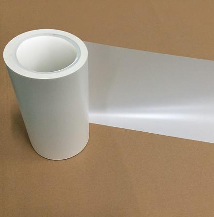 0.05mm乳白色PET超轻离型膜1-3g