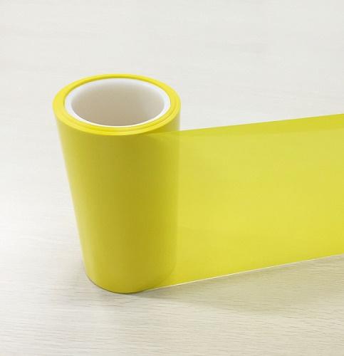 0.075mm黄色PET离型膜40-50g