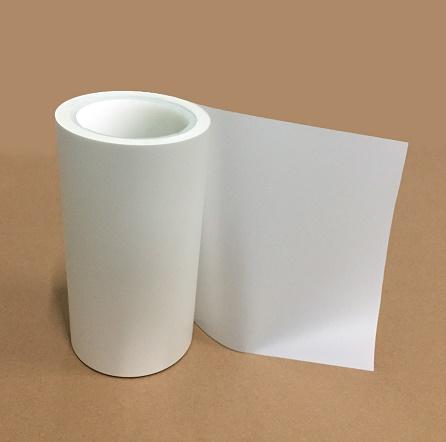 0.075mm乳白色PET离型膜10-20g