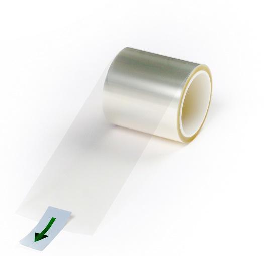 0.038mm透明PET离型膜6-10g|AB胶涂布用离型膜